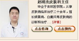 浙江治疗荨麻疹,信赖温州华医堂皮肤病专科