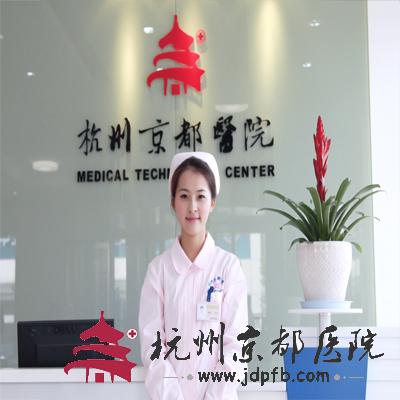 温州皮肤病医院